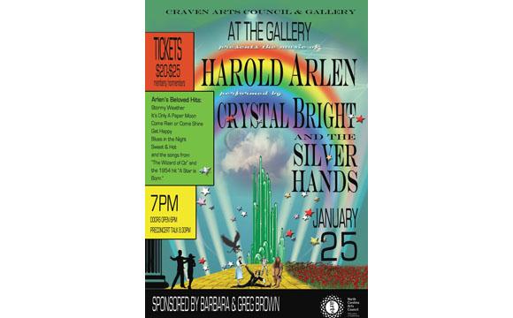 Harold Arlen - At the Gallery