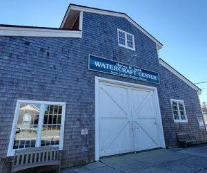 Harvey W. Smith Watercraft Center